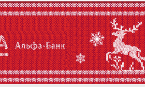 Альфа-Банк узнал, куда съездили на Новый год его клиенты и сколько потратили