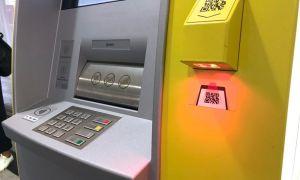 Альфа-Банк внедряет полностью бесконтактные банкоматы
